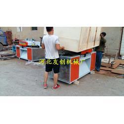 多片锯-友创机械-多片锯专业制造商图片