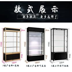 精品钛合金玻璃柜礼品工艺展示架玉器珠宝手机机加工图片