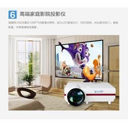 微盛特投影仪VS626高端家用1280智能安卓WIFILED投影机电视图片