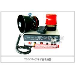 雾港电气矿用TBJ-100一体化声光报警器图片