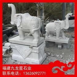 石雕大象多少钱一对 大象石雕厂家现货出售图片