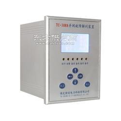 保定特创电力专业生产电力系统故障解列装置TC-3088图片