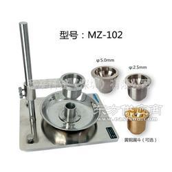 MZ-102霍尔流速计、霍尔流速计分析天平、便携式霍尔流速计图片