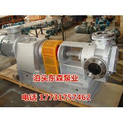 东森NYP高粘度泵又可叫做转子泵图片