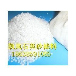 石英砂滤料各种规格厂家直销,纯白石英砂滤料图片