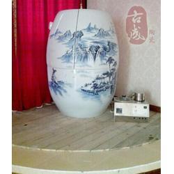 汗蒸养生瓮陶瓷熏蒸翁养生缸活瓷能量汗蒸养生樽瓮图片