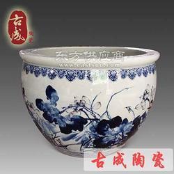 溫泉洗浴大缸 泡澡大浴缸 古典陶瓷大缸廠家圖片