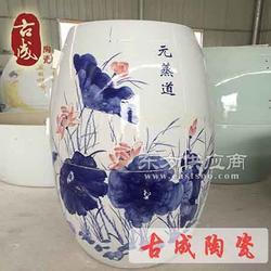 家用陶瓷汗蒸瓮 活瓷能量养生翁 五行灸美容院养生缸图片