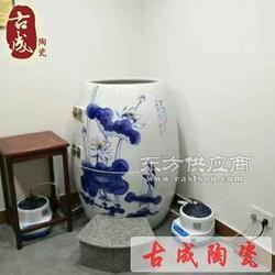 陶瓷汗蒸缸保健养生熏蒸翁负离子活瓷养生缸图片