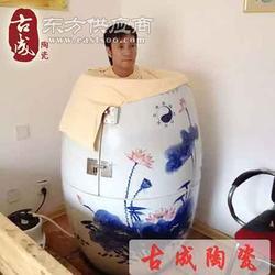陶瓷保健美容活瓷能量翁 巴马负离子养生缸 陶瓷熏蒸瓮图片