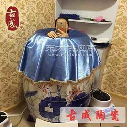 708岩宝石汗蒸瓮 保健负离子陶瓷养生缸 负离子能量养生缸图片