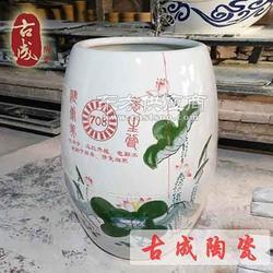 708岩宝石汗蒸翁 巴马活瓷养生瓮 家用陶瓷养生缸图片