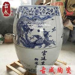 陶瓷养生缸 青花活磁能量美容汗蒸翁 活瓷能量养生翁图片