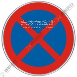 湘旭标志贴 标识牌 标志牌图片