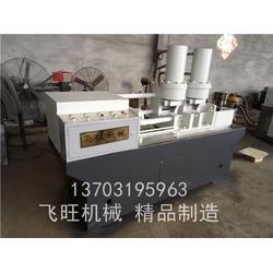 缩径机使用说明,飞旺机械(在线咨询),缩径机图片