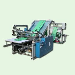 编织袋切缝机,邯郸国华,编织袋切缝机厂家图片