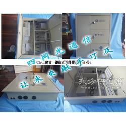 576芯暗装冷轧板FTTH一体三户光纤楼道箱暗装冷轧板FTTH一体三户光纤楼道箱图片