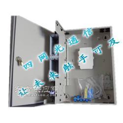 1分64一槽位工程塑料光分路器箱工程塑料光分路器箱图片