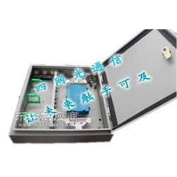 12芯室内室外镶嵌式PC光纤配线箱厂家室内室外镶嵌式PC光纤配线箱厂家12芯光纤配线箱厂家图片