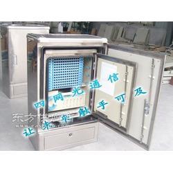 1440芯不锈钢室外落地式四合一光纤交接箱厂家不锈钢室外落地式四合一光纤交接箱1440芯四合一光纤交接箱图片
