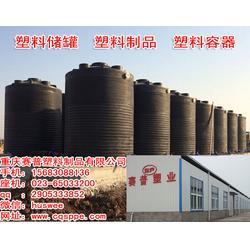 化工容器批发网|赛普塑业(在线咨询)|红河化工容器图片