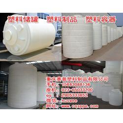 赛普塑业 速凝剂储罐多少费用-河南速凝剂储罐图片