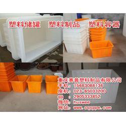 赛普塑业(图)|减水剂储罐公司|甘孜减水剂储罐图片