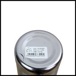 不锈钢保温杯生产厂家-蓝海迪工贸有口皆碑-重庆不锈钢保温杯图片