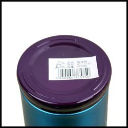 蓝海迪工贸质量上乘,不锈钢保温杯报价,广东不锈钢保温杯图片