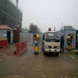 工地喷雾机报价、【捷成环保】(在线咨询)、浙江舟山工地喷雾机图片