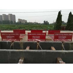 郑州禹州工程洗轮机|工程洗轮机|【捷成环保】(优质商家)图片