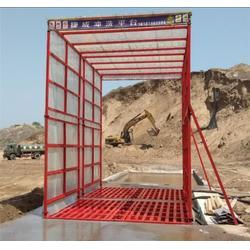 郑州平顶山全封闭洗轮机|6米全封闭洗轮机|【捷成环保】图片