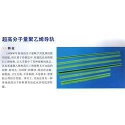 塑邦威科技、uhmwpe超细粉、广东uhmwpe图片