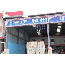 临沂到沛县物流运输_山东联强物流(优质商家)图片