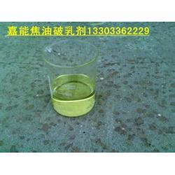 焦油破乳剂厂家、焦油氨水分离剂供应商|、焦油氨水分离剂图片