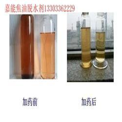焦油脱水困难原因4,降低蒸氨废水COD,焦油脱水困难原因图片