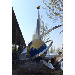 内蒙古校园不锈钢雕塑|星特雕塑|校园不锈钢雕塑多少钱图片