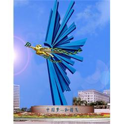 不锈钢运动雕塑 不锈钢 星特雕塑(查看)图片