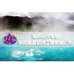 """桂林地热资源_保定顺昌_地热资源开发""""一站式""""服务图片"""