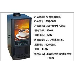 广州雪崎诚信经营 速溶咖啡机招商代理-云浮速溶咖啡机图片
