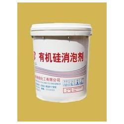 武汉消泡剂、环日金乌、消泡剂厂图片