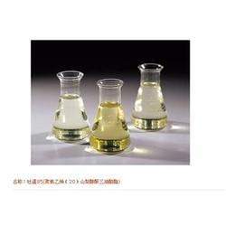阳离子表面活性剂,环日金乌(在线咨询),表面活性剂图片