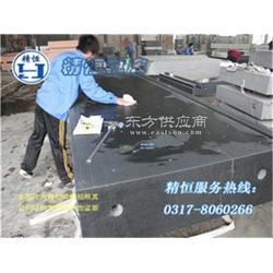 花岗岩平板品质保障图片
