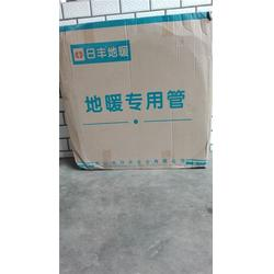 洛阳地暖管供应商_中财地暖品质卓越!_洛阳地暖管图片