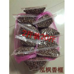 香榧的营养价值-浦江香榧-宏峰猕猴桃(查看)图片