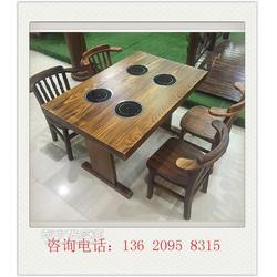 火锅桌龙岗火锅店桌椅本地厂家价直销-上门安装图片