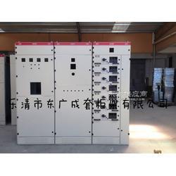 GCS配电柜壳体 GCS控制柜厂家 GCS抽出式开关柜成套报价图片