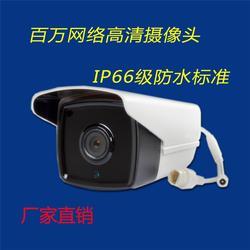 安防监控摄像头批发,小区安防监控摄像头,安防监控摄像头图片