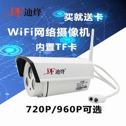 弘振监控摄像头(图)、家用网络监控摄像头报价、网络监控摄像头图片