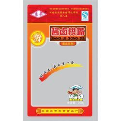 猪拱嘴真空包装袋销售_天津猪拱嘴真空包装袋_诸城昊运包装图片